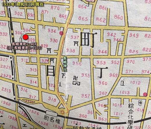 長崎地図1933.jpg
