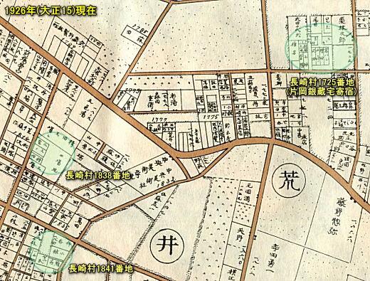長崎町1926.jpg