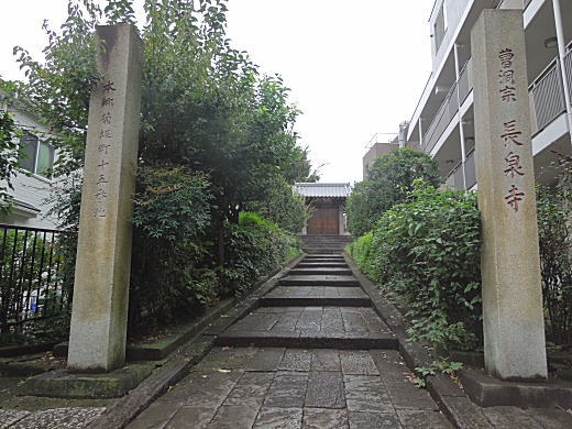 長泉寺.JPG