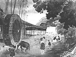 関口水車(明治期).jpg