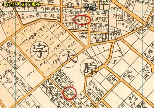 陸地測量部班長1926.jpg