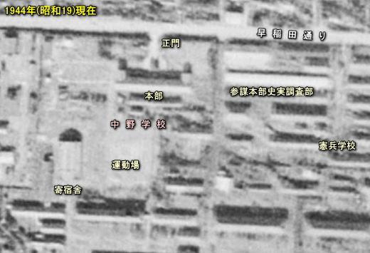 陸軍中野学校1944.jpg