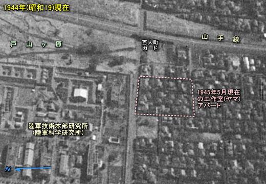 陸軍兵務局分室1944.jpg