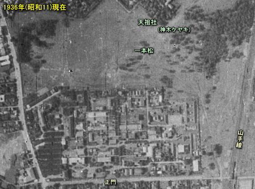 陸軍科学研究所1936.jpg