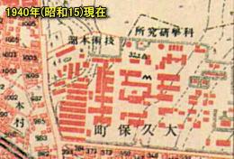 陸軍科学研究所1940.jpg