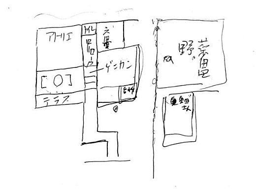 陽子様間取り図.jpg