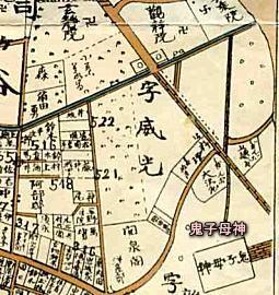 雑司ヶ谷威光1926.jpg