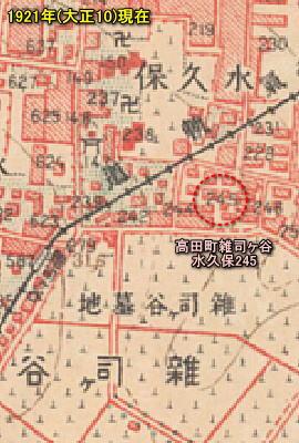 雑司ヶ谷水久保245.jpg