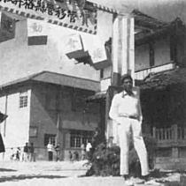 香椎黒門跡1948.jpg