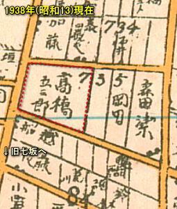 高橋五山邸1926.jpg