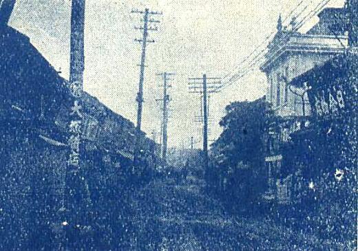 高田四ツ谷町通り1918.jpg