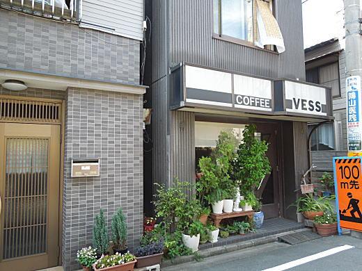 高田村(町)役場跡.JPG