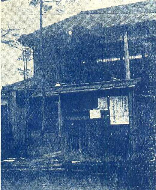高田村役場(高田若葉7)1918.jpg