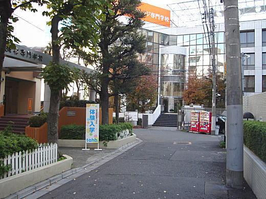 高田馬場仮駅跡.JPG