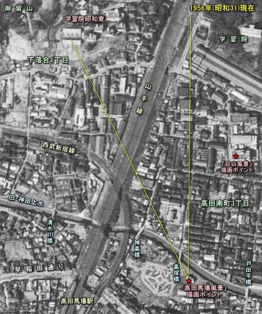 高田馬場風景1956.jpg