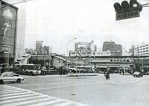 高田馬場駅1985.jpg