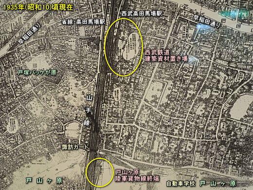 高田馬場駅セメント砂利置き場1935頃.JPG