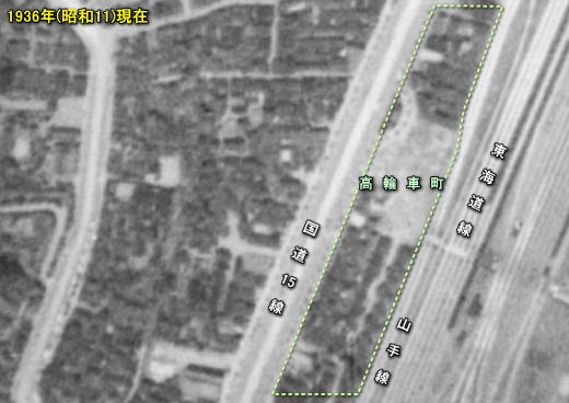 高輪2丁目界隈1936.jpg