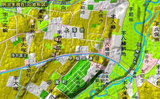 鶏鳴坂(明治末).jpg