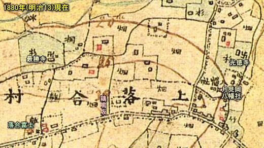 鶏鳴坂1880.jpg