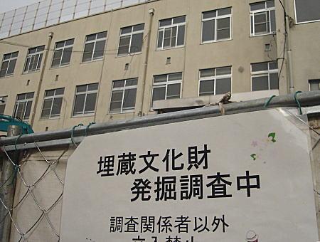 黒田小学校跡1.jpg