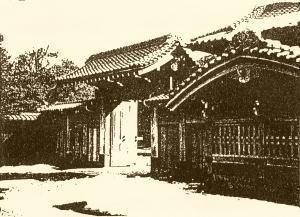黒門1936.jpg