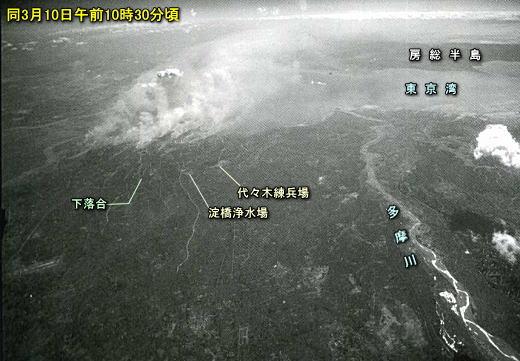 F13八王子上空.jpg