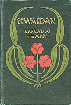 KWAIDAN1904.jpg
