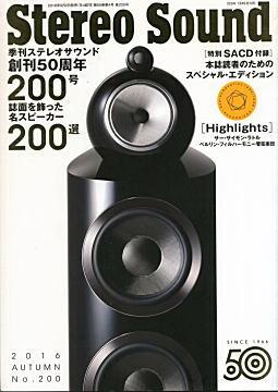 StereoSound200.jpg